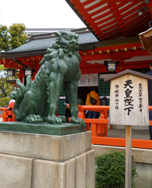 生田神社狛犬blog01