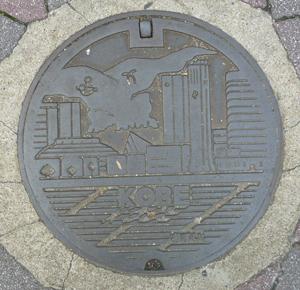 神戸マンホール蓋blog01
