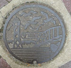 神戸測量基準点blog01