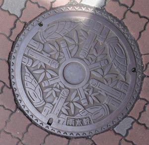 長岡京市雨水blog01