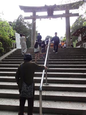 長岡天神階段blog01