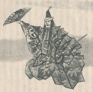 八島義経blog01