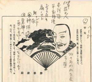 平太blog01