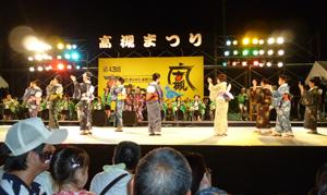2012.8.4高槻まつりblog01