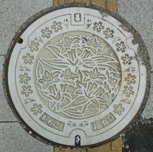 2012.8.13川西市blog02