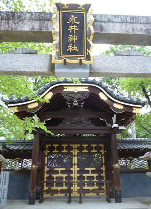 永井神社blog01