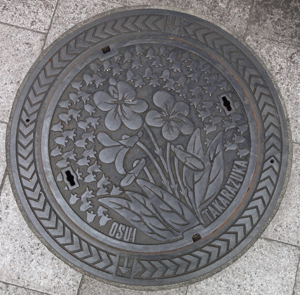2012.9.16宝塚市汚水blog01