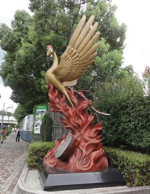 火の鳥blog01