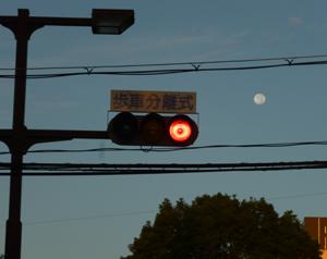2012.10.2信号待ちblog01