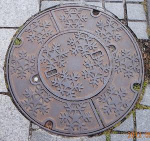 札幌市雪印blog01