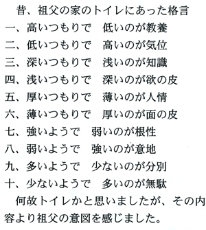 友人の祖父blog01