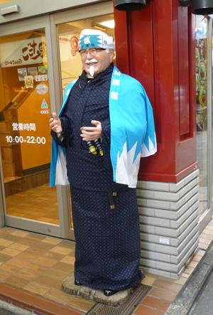 2012.12.6新撰組blog01