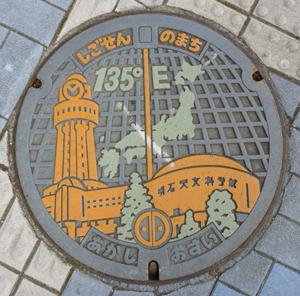 2012.10.14明石おすいblog01