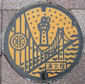 2012.10.14明石消火栓blog01