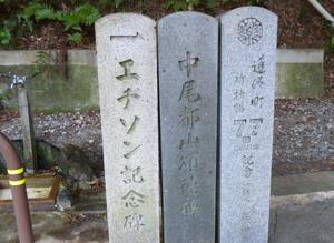 男山石清水八幡宮blog01