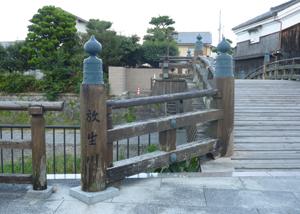 八幡市放生川blog01