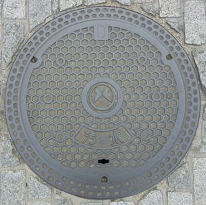 2012.10.20八幡市blog02