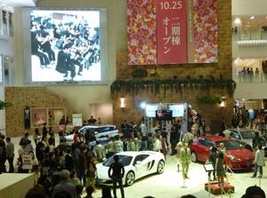 2012.10.28阪急デパートblog04