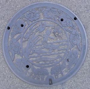 尼崎市下水blog01