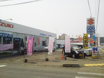 スズキ販売タカナベ 有限会社友草自動車