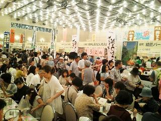 2012夏MRT感謝祭