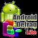 Androidの無料デフラグ