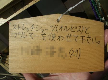 川崎おルビス