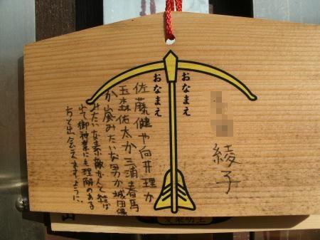 吉田綾子 傘