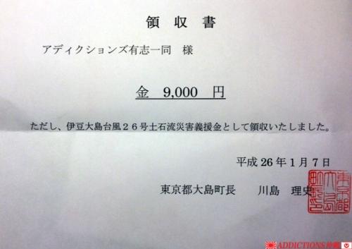 oshima2014.jpg