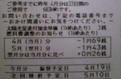 110422_034610.jpg