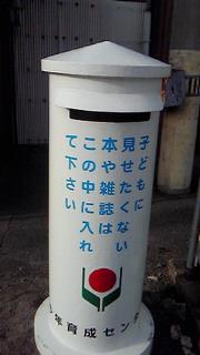201003121618000.jpg