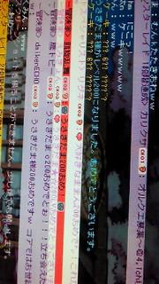 201005081908000.jpg