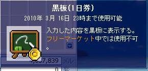 Maple100310_101401.jpg