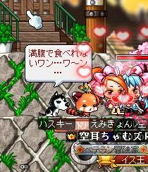 Maple100318_161139.jpg