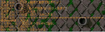 Maple100318_164828.jpg