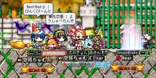 Maple100322_220204.jpg