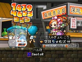 Maple100323_051032.jpg