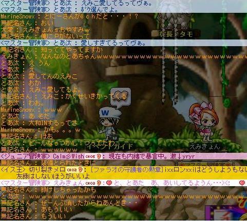 Maple100403_015117.jpg