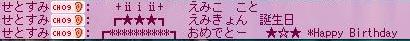 Maple100522_000038.jpg