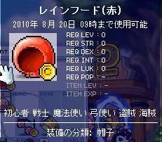 Maple100522_100315.jpg