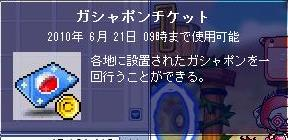 Maple100522_100322.jpg