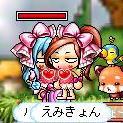 Maple100530_111313.jpg