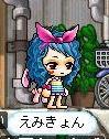 Maple100602_202409.jpg