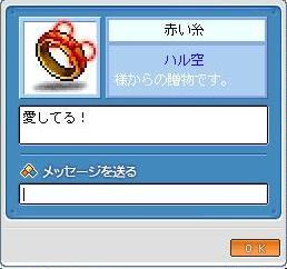Maple100613_234150.jpg