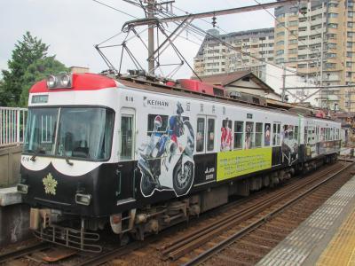 唐橋前駅2
