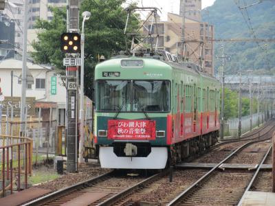 唐橋前駅3