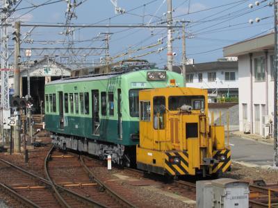 近江神宮前駅アント77型