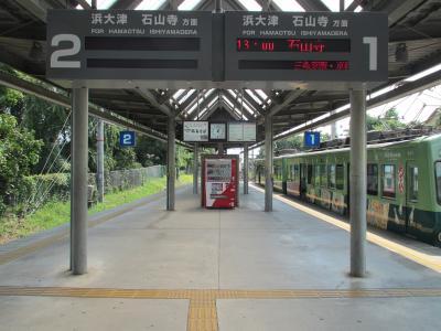 坂本駅ホーム
