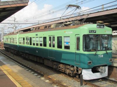 近江神宮前駅700形