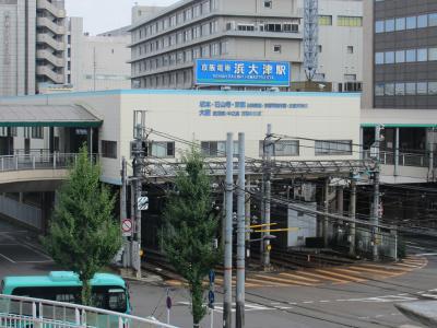 浜大津駅1